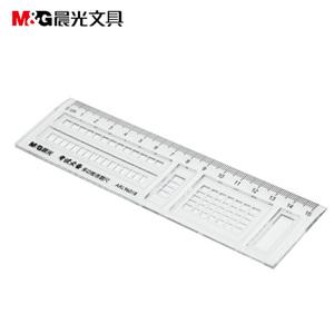 M&G/晨光 ARL96018