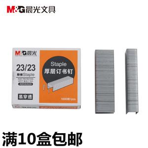 M&G/晨光 ABS92628