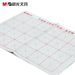 M&G/晨光 AWB47003