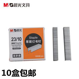 M&G/晨光 ABS92625