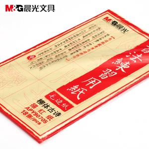 M&G/晨光 APY90705