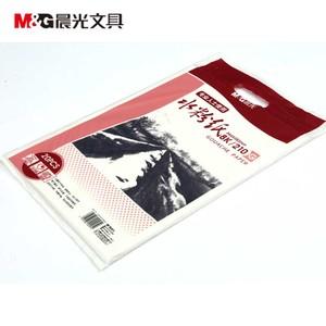 M&G/晨光 APYMX635