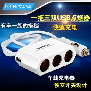 ASZUNE/艾苏恩 USB