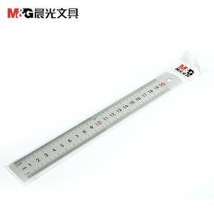 M&G/晨光 ARL96026