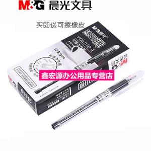 M&G/晨光 AKP61115