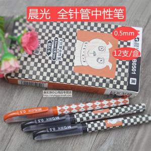 M&G/晨光 AGPB0501