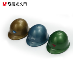 M&G/晨光 APS91235