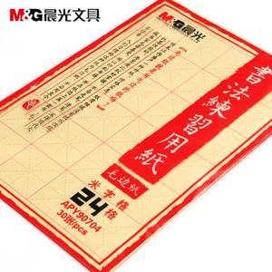M&G/晨光 APY90704