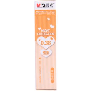 M&G/晨光 AGR64072-20