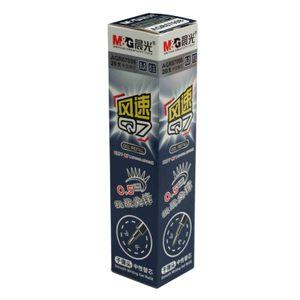 M&G/晨光 AGR67098-20