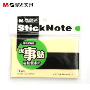 M&G/晨光 YS-05