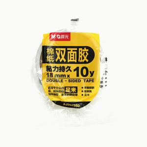 M&G/晨光 18mm10y