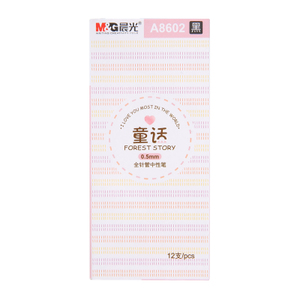 M&G/晨光 AGPA8602-12