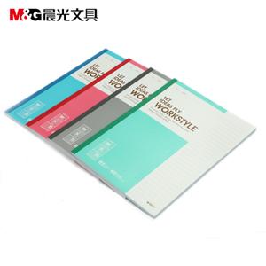 M&G/晨光 APYJR411-B5