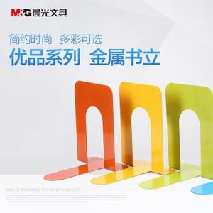 M&G/晨光 ABS91735