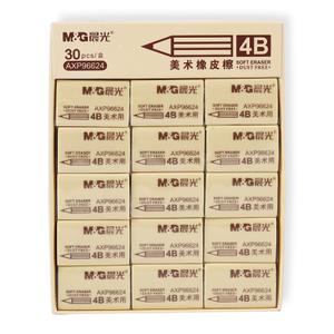 M&G/晨光 4B30