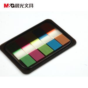 M&G/晨光 AS23O50702