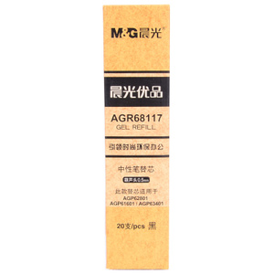 M&G/晨光 AGR68117-20