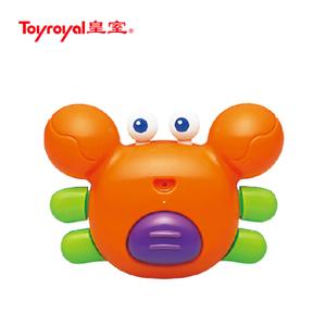 皇室/Toyroyal 7172