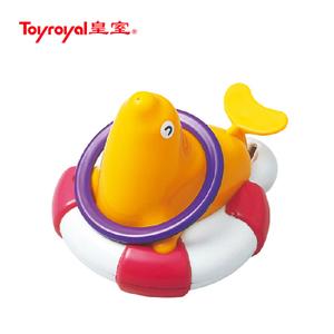 皇室/Toyroyal 7173