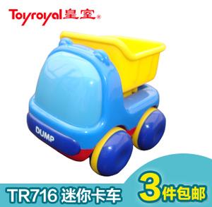 皇室/Toyroyal TR716