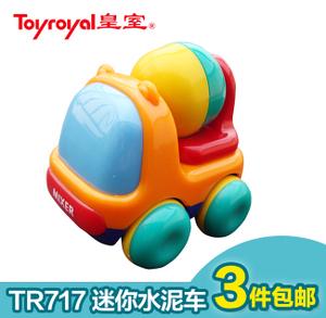 皇室/Toyroyal TR717