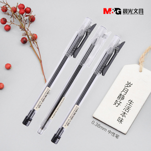 M&G/晨光 AGP66809