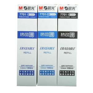 M&G/晨光 7701