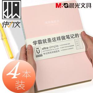 M&G/晨光 APYAT962