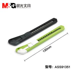 M&G/晨光 ASS91351