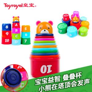 皇室/Toyroyal TR830
