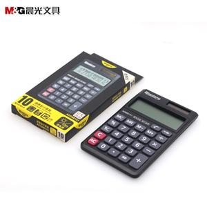 M&G/晨光 ADG98151