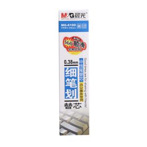 M&G/晨光 MG-6100-20