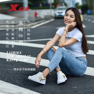 XTEP/特步 984318319156