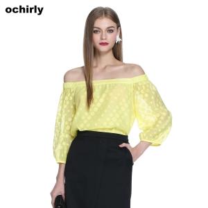 Ochirly/欧时力 1HH1010800-410
