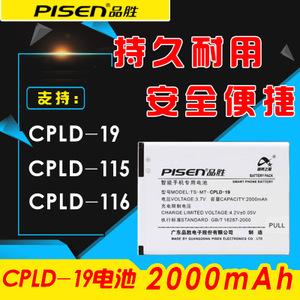 Pisen/品胜 CPLD-115-CPLD-116