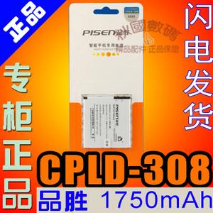 Pisen/品胜 CPLD-16