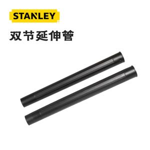 STANLEY/史丹利 007