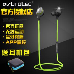 Astrotec/阿思翠 BX50B