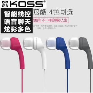 KOSS/高斯 KEB9i