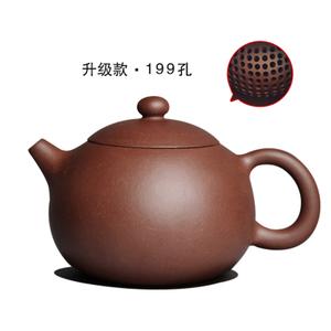 茶不思 199