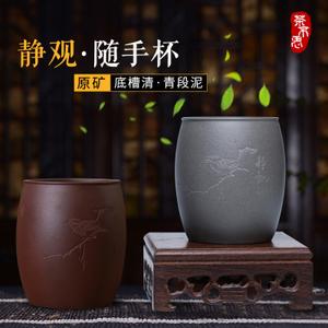 茶不思 zsb1102