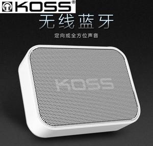 KOSS/高斯 BTS1
