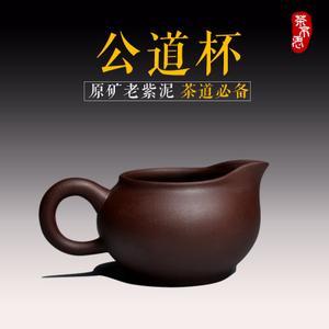 茶不思 zsb11105