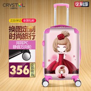 CRYSTAL/水晶甲虫 F-20