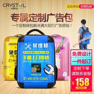 CRYSTAL/水晶甲虫 CL-001