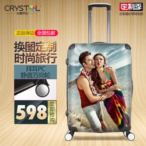 CRYSTAL/水晶甲虫 F28