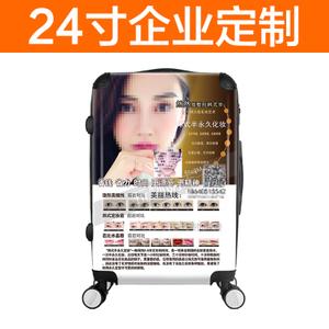 CRYSTAL/水晶甲虫 CL-241-1-24