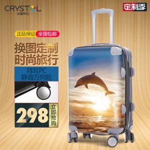 CRYSTAL/水晶甲虫 CL-201-7