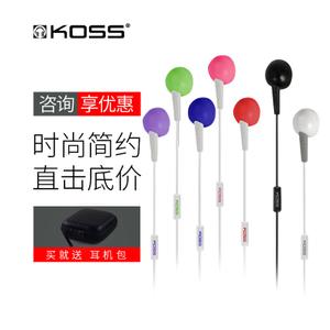 KOSS/高斯 KEB6i